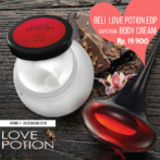 [REVIEW] LOVE POTION EdP & Body Cream